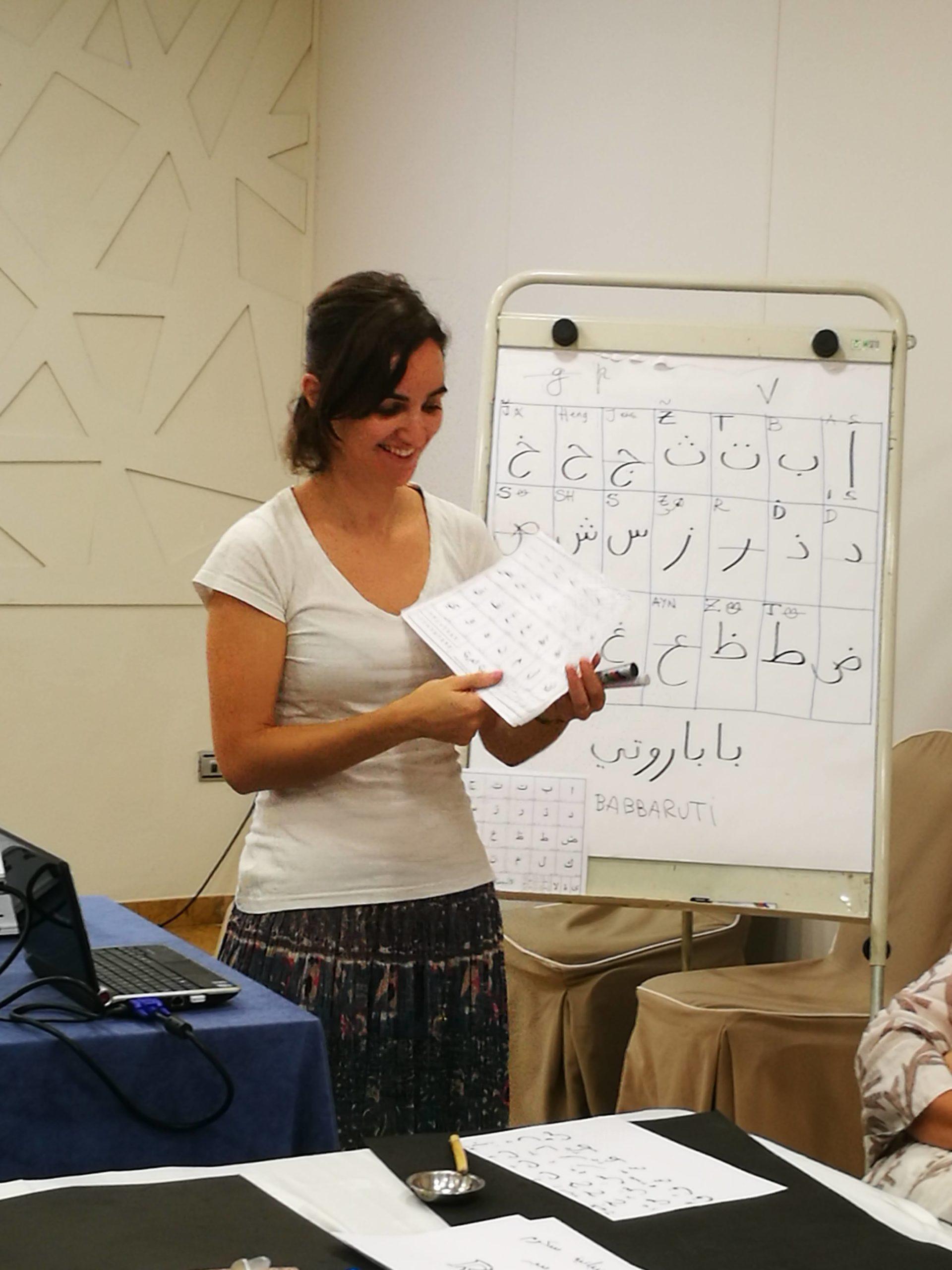 Lorenza Spolaore - Calligrafia Araba